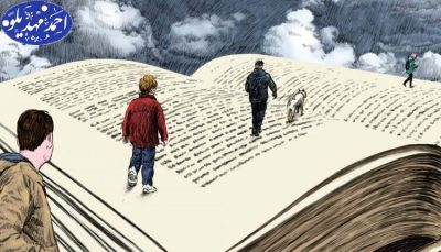 هر آنچه درباره کتاب خواندن میدانستید اشتباه بوده است. 750x430 ink
