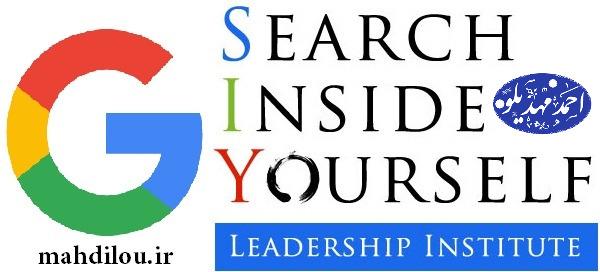 جستجوی درون برنامه ویژه گوگل برای کارمندانش